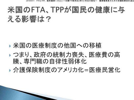 FTA16.jpg