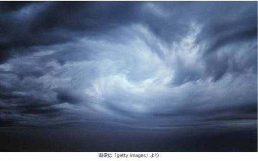 taifuu19_03.jpg