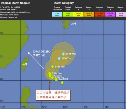taifuu20_01.jpg
