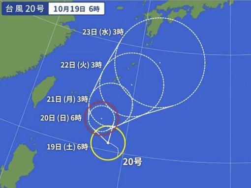 taifuu20_03.jpg