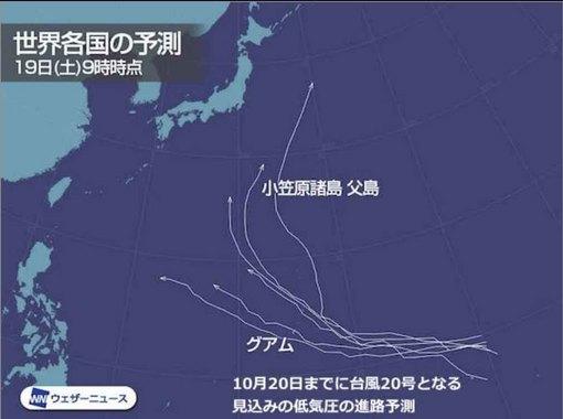 taifuu20_05.jpg